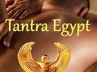 TANTRA-EGYPT NITRA salón